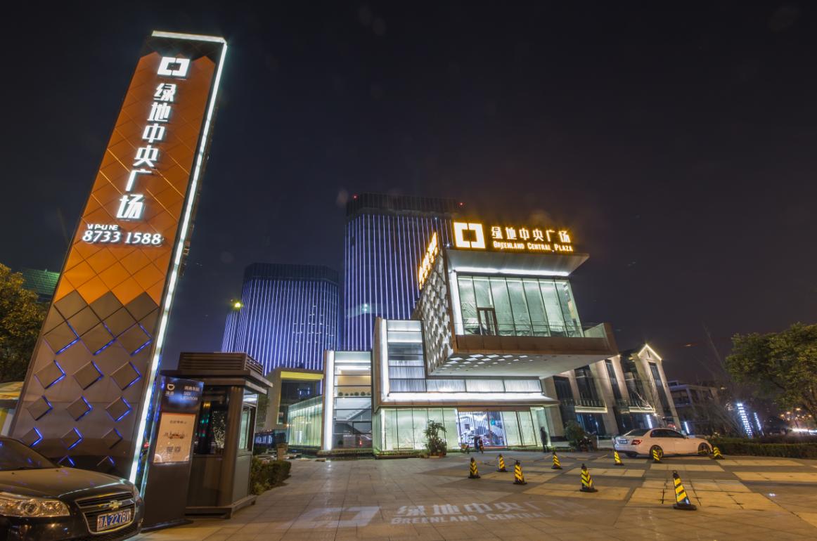 杭州绿地中央广场(图1)